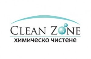 clean-zone-himichesko-chistene-palah-center
